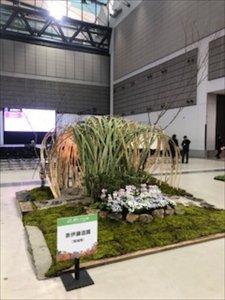 花と緑のココロ博 2020_出展作品
